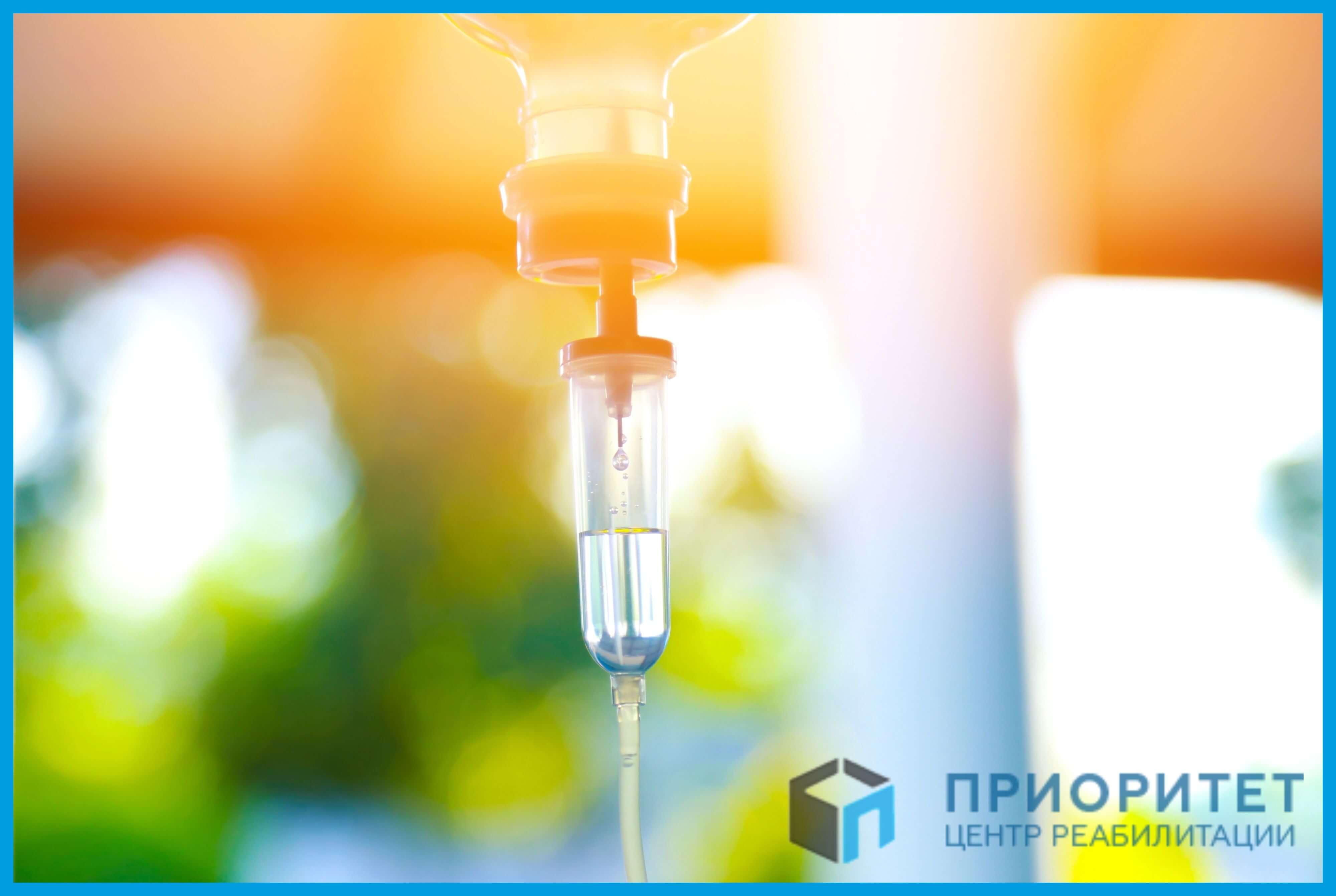 Лечение наркомании в Украине