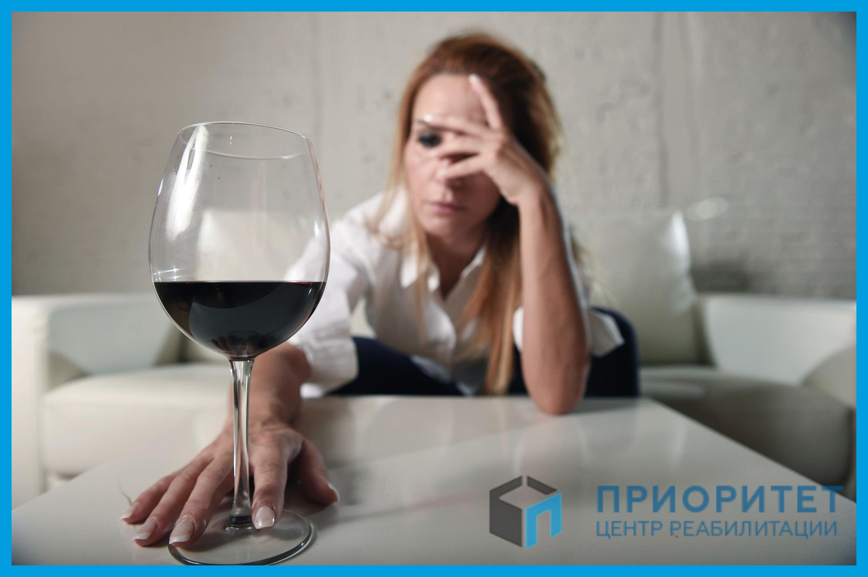 Лечение алкоголизма в Житомире