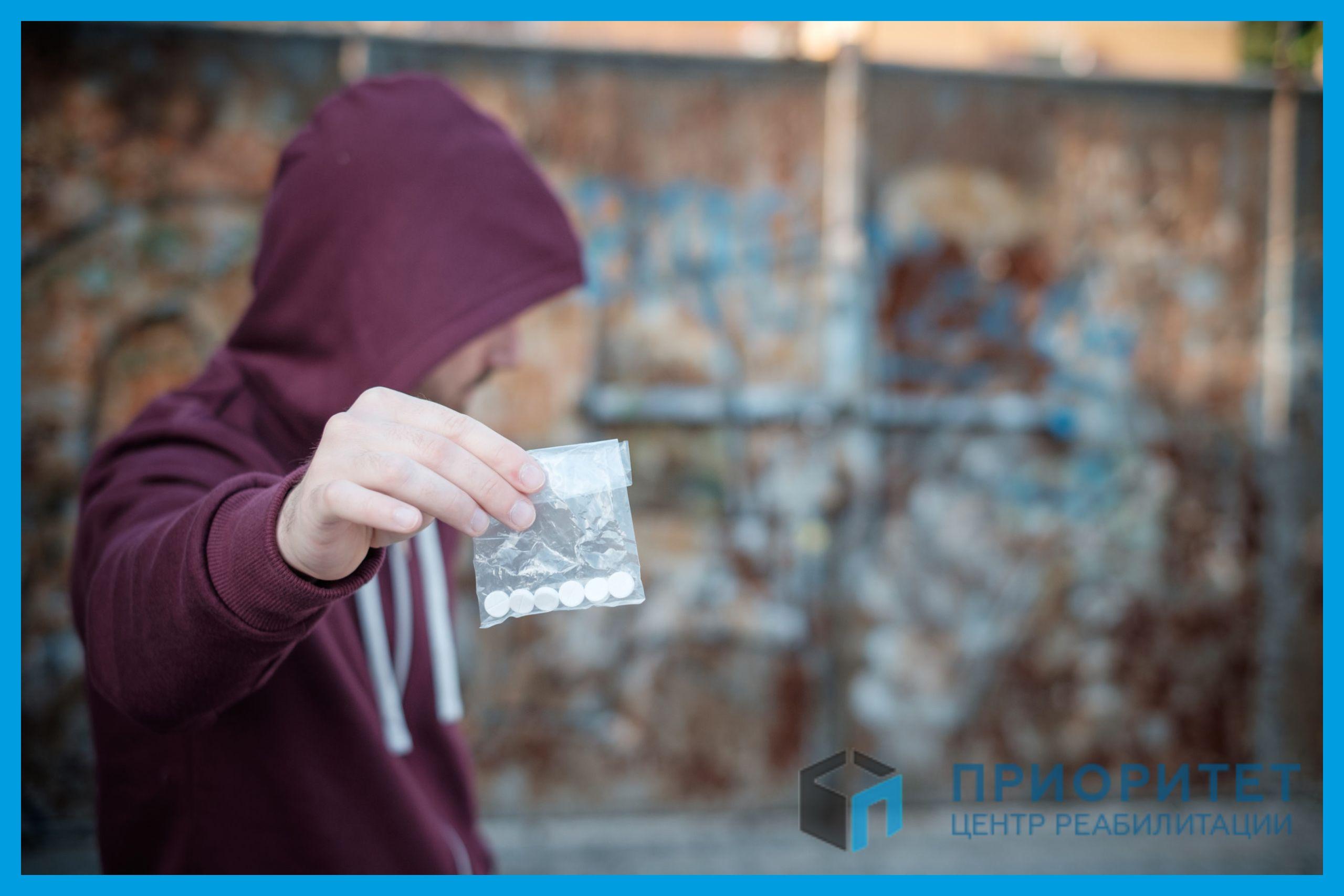 Лечение наркозависимости в Житомире