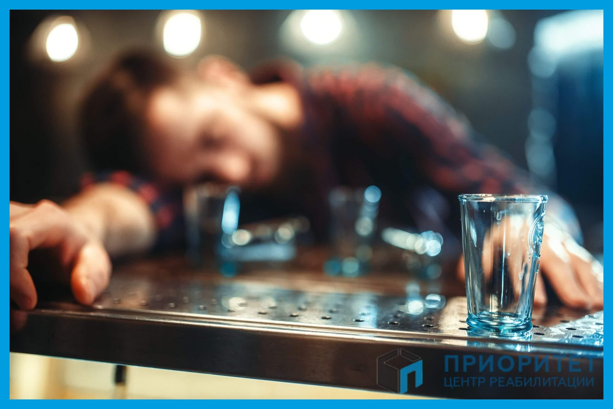 Лечение наркомании в Хмельницком