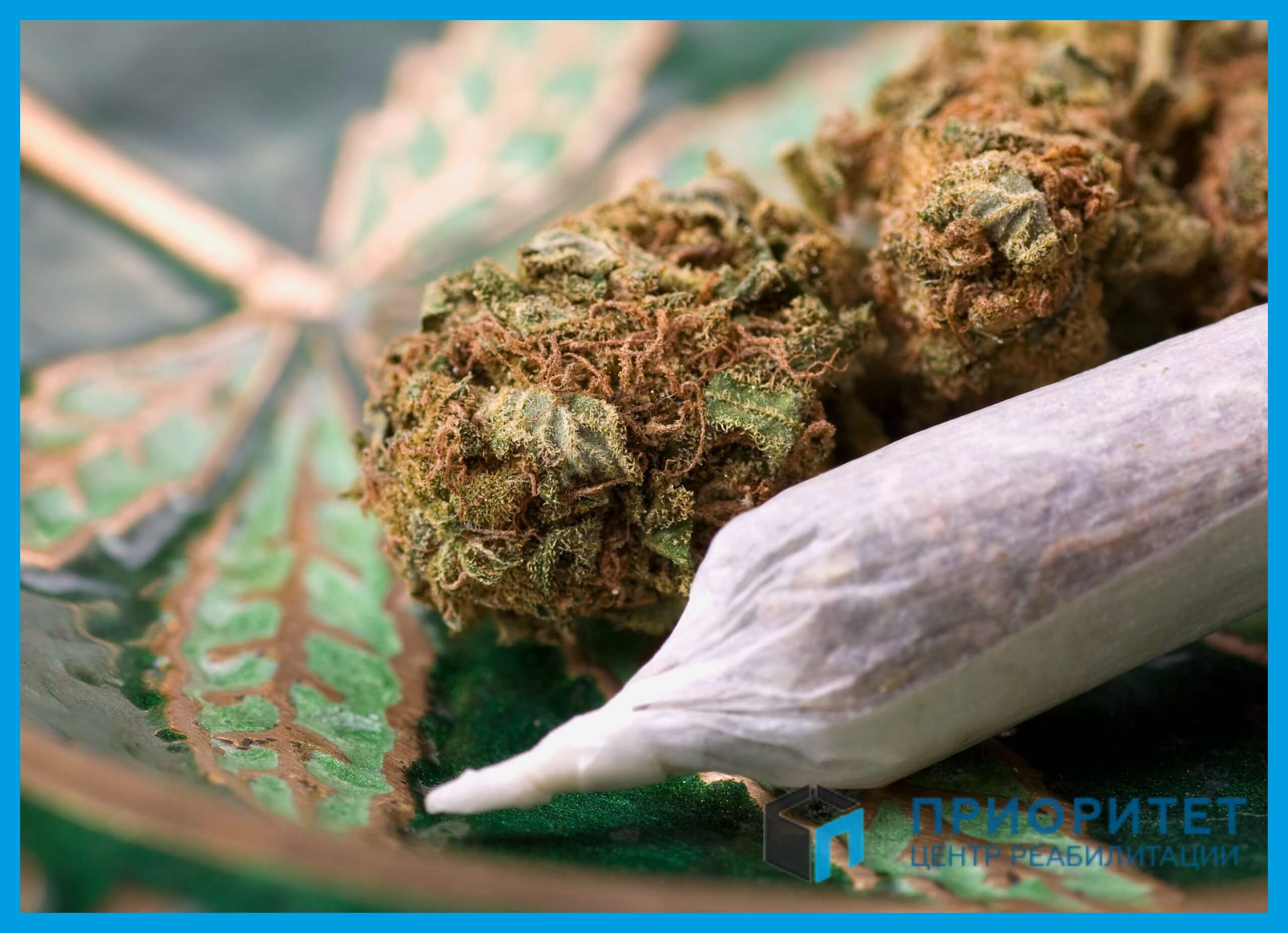 Лечение наркозависимости в Чернигове