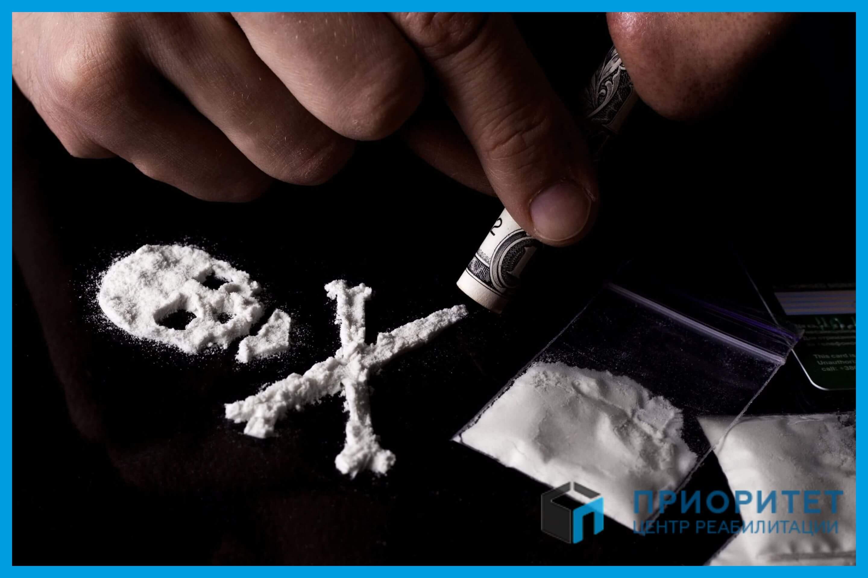 Лечение наркомании во Львове