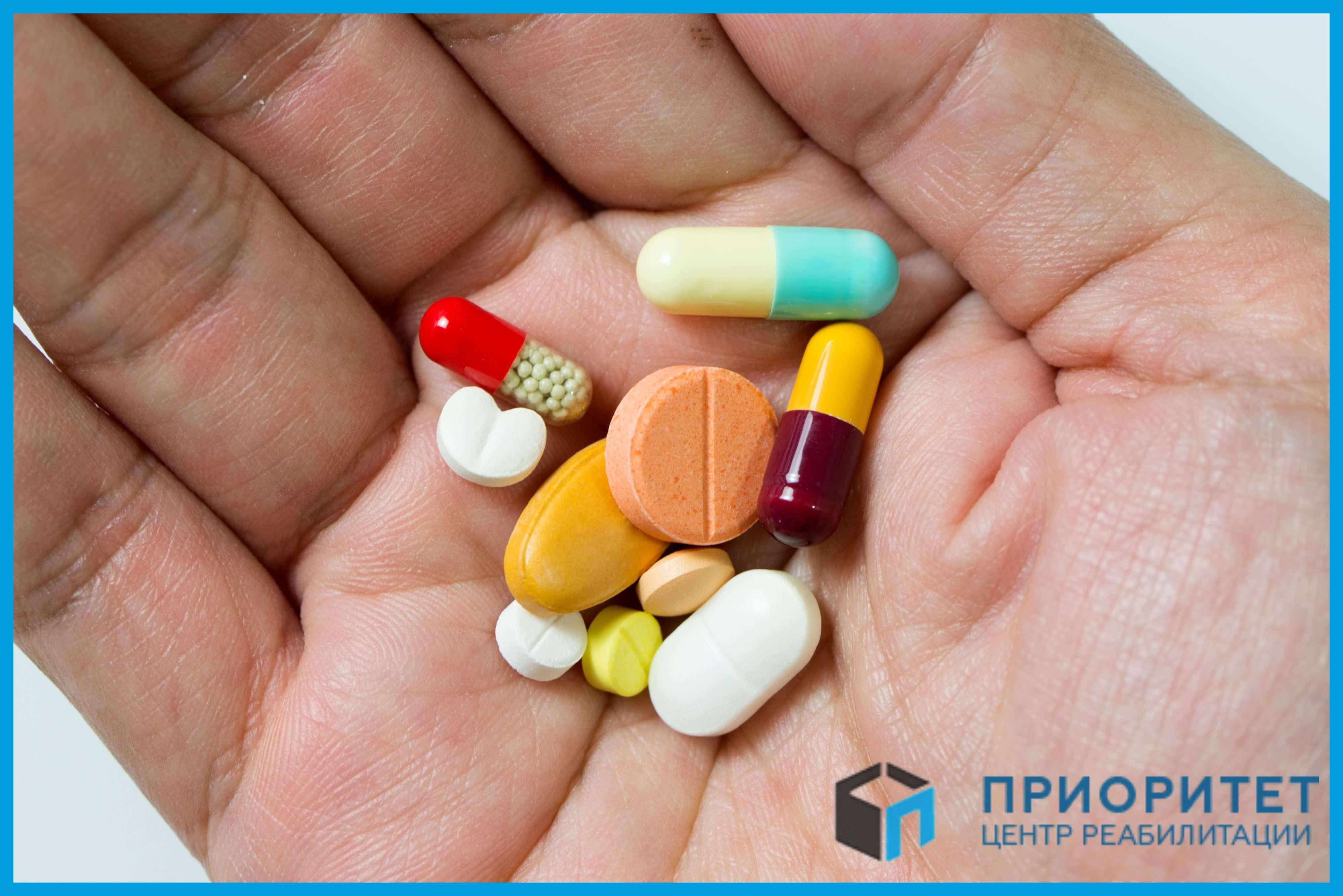 Лечение наркозависимости в Тернополе