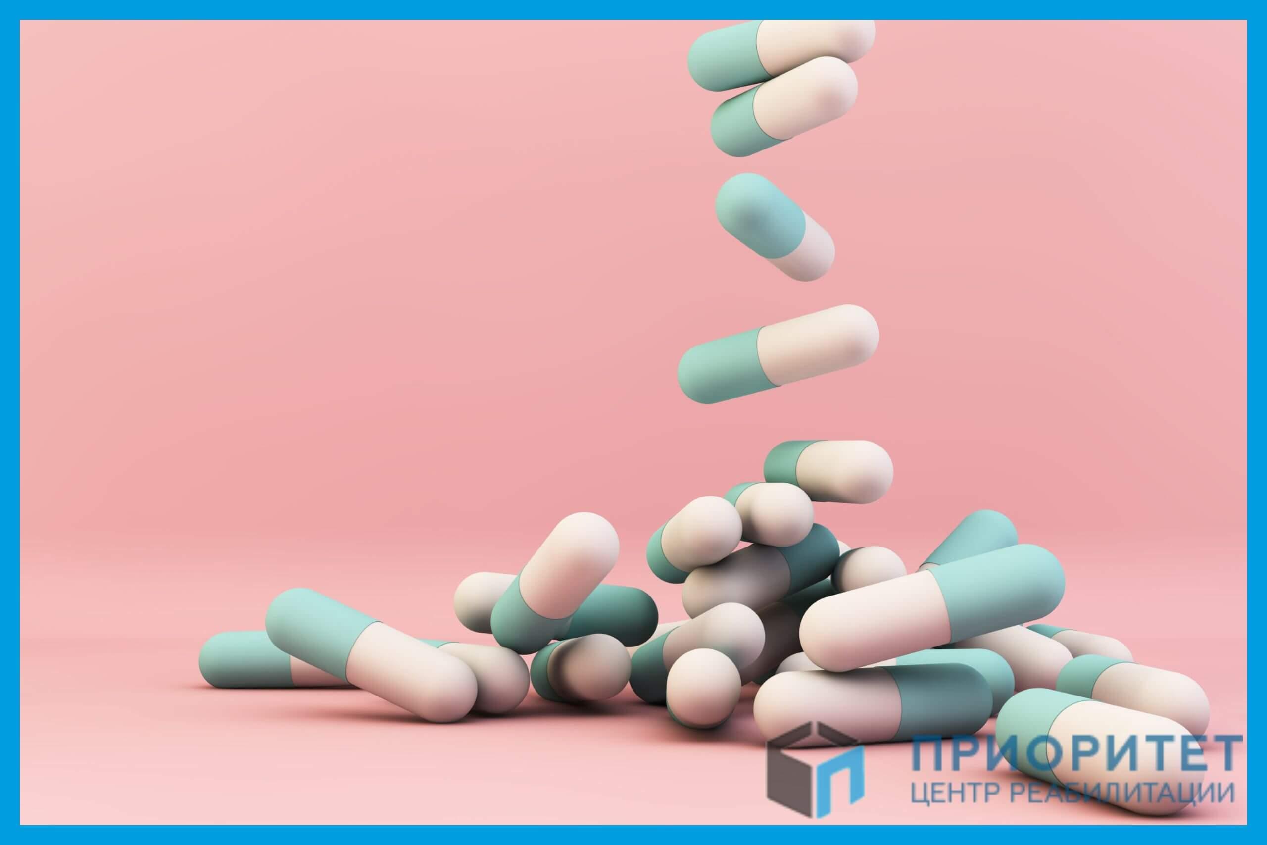 Лечение наркомании в Тернополе