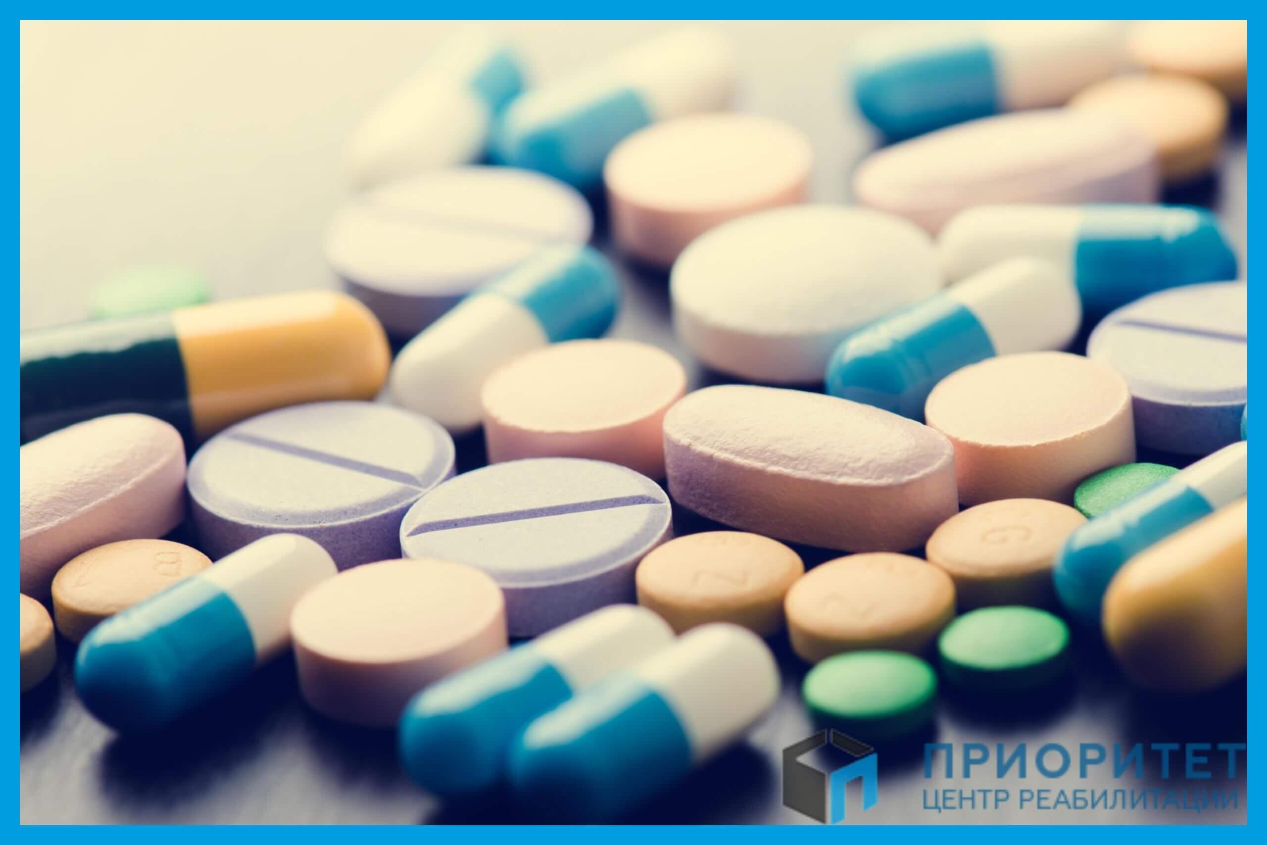 Лечение наркозависимости в Днепре