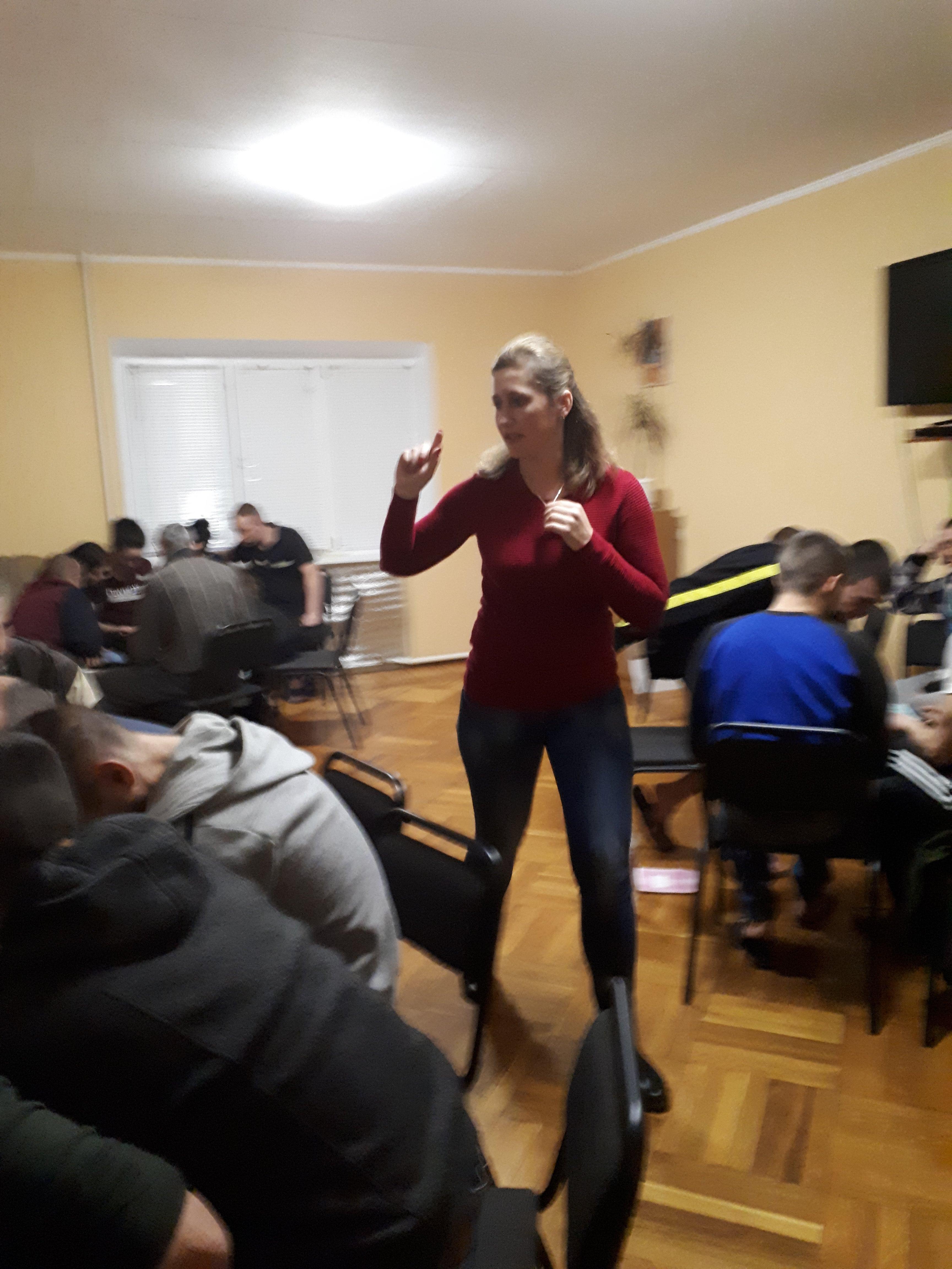 тренинг с психологом