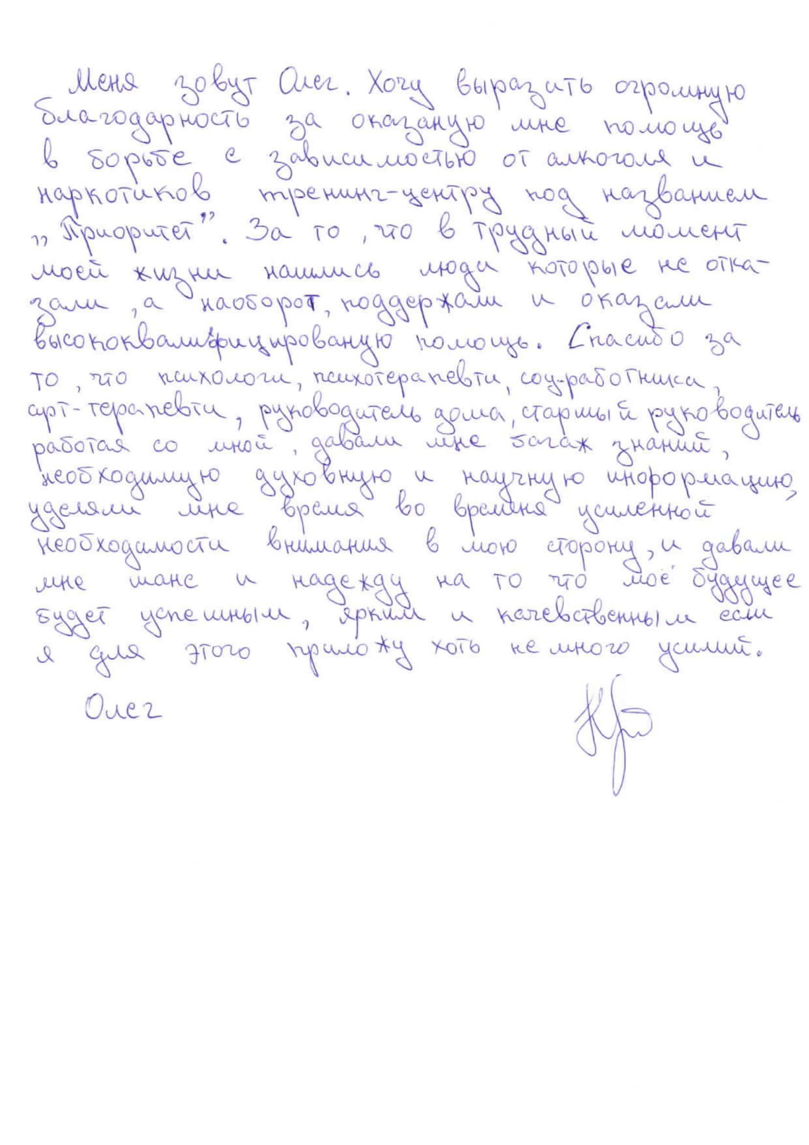 Otv (3)