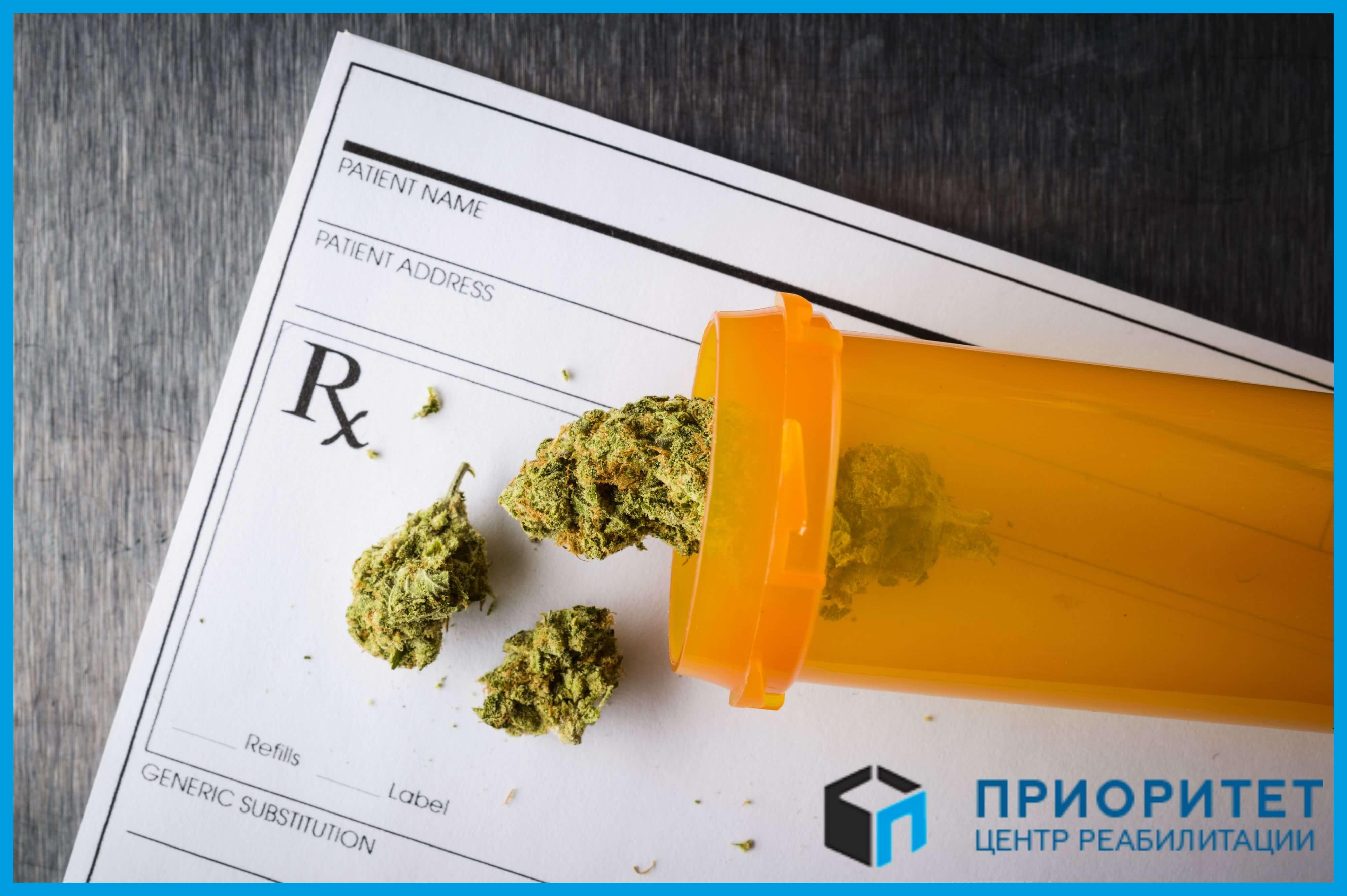 Лечение наркомании в Броварах