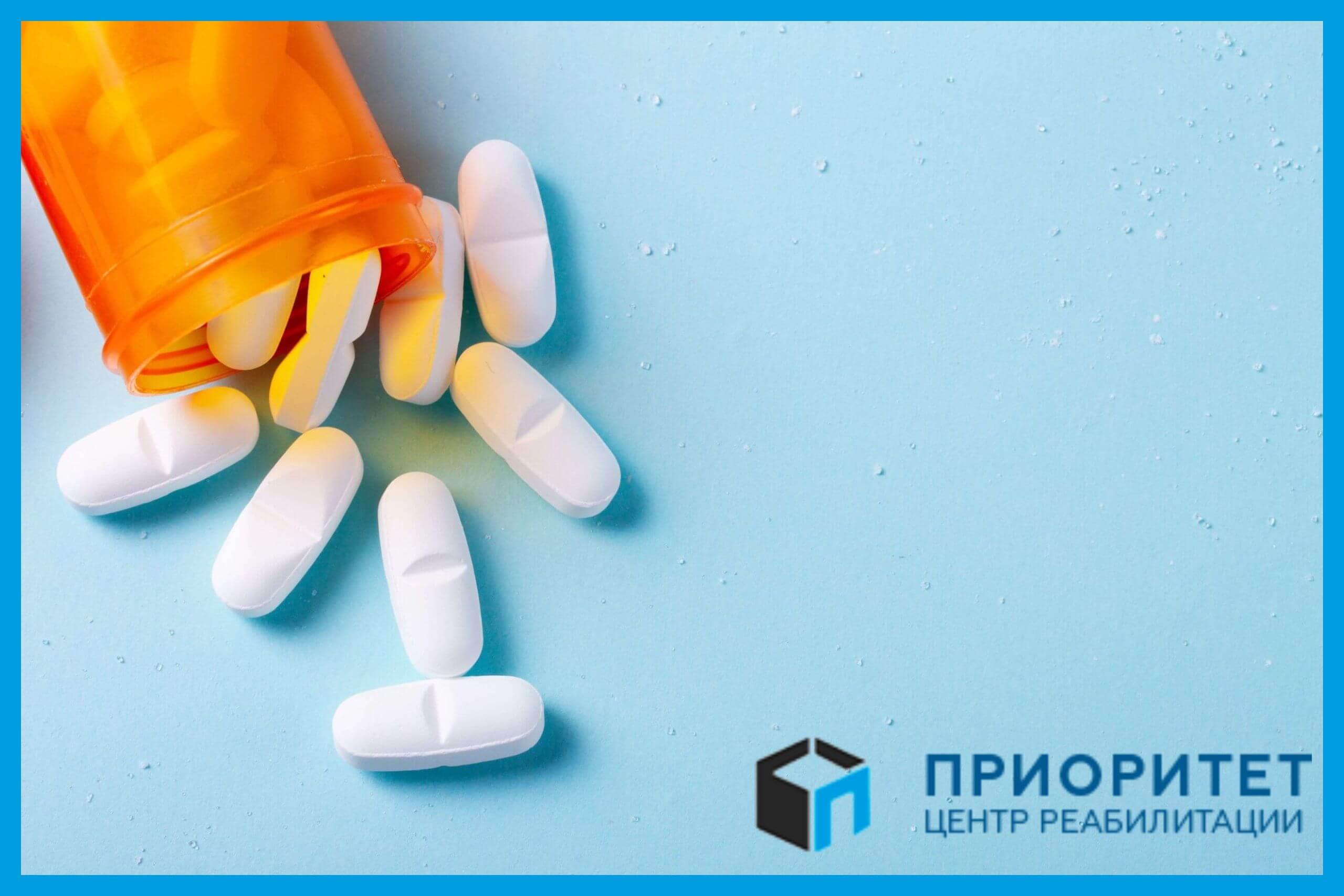 Лечение наркомании в Боярке