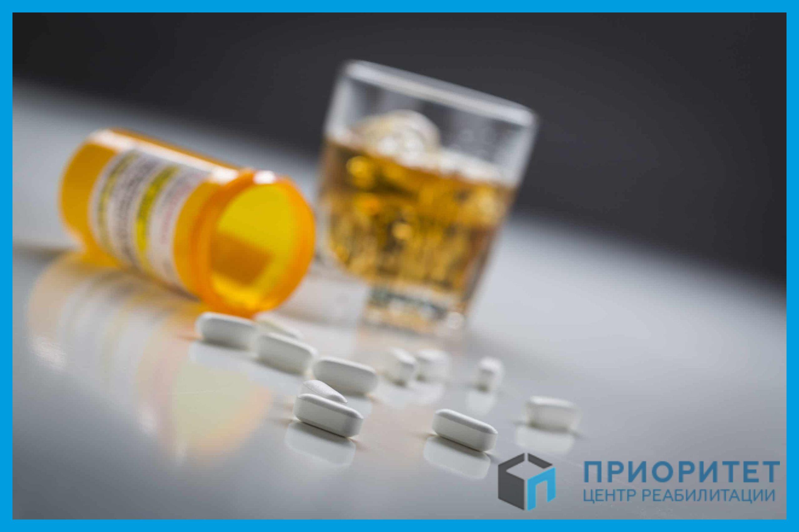 Лечение наркозависимости в Могилеве-Подольском